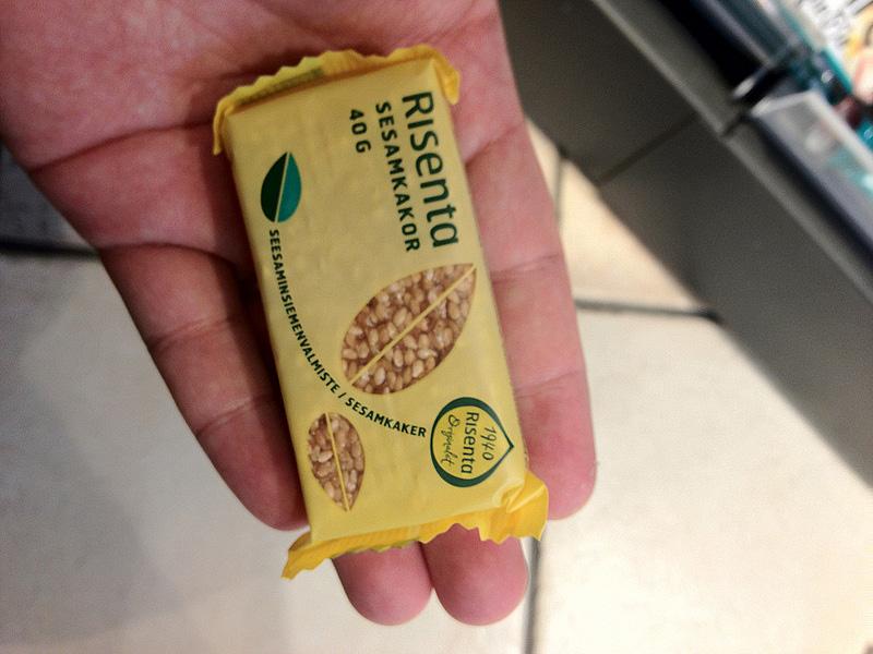 Risentaのセサミクッキー