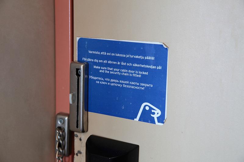 ドアの表記も多言語対応