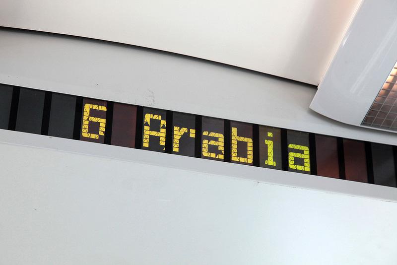トラム6番がアラビア行き