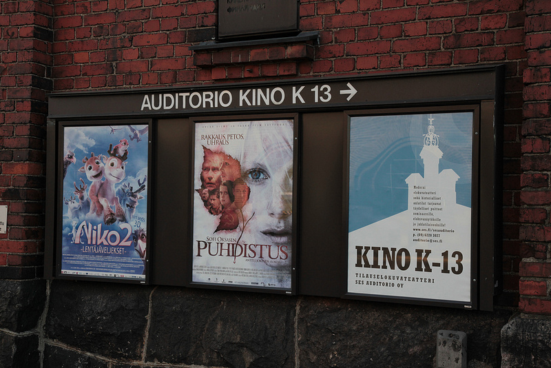 AUDIOTORIO KINO K-13