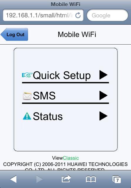 モバイルWi-Fi設定画面