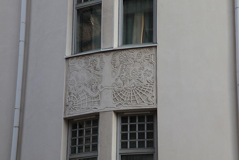松の木の装飾