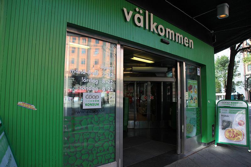 スウェーデンのスーパーに行ってみよう! −COOP編−