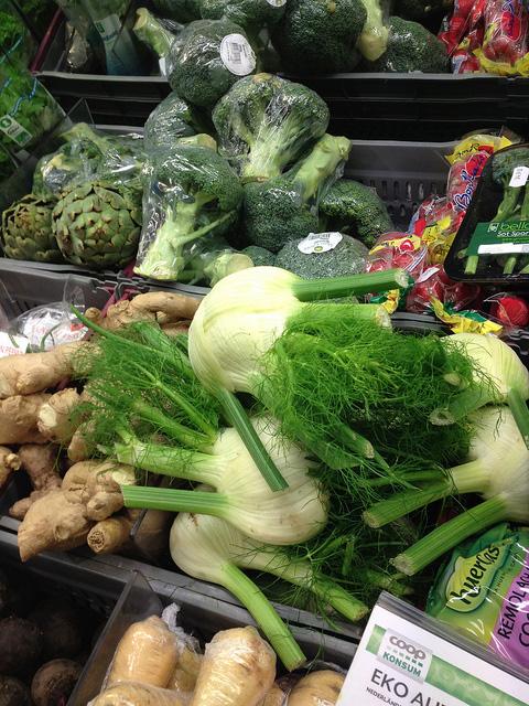 不思議な野菜