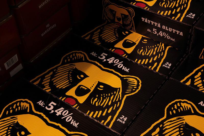 熊印のビール