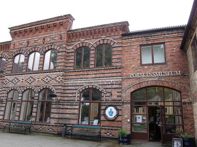 グスタフスベリ探訪 -2- 陶磁器博物館とイッタラアウトレット