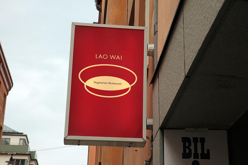 ベジタリアン中華のレストラン