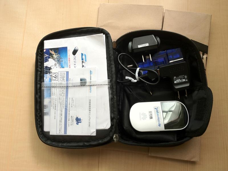 モバイルWi-Fiのレンタルで、海外でもスマホを使おう